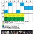 中山拳館課表2016年5月6月