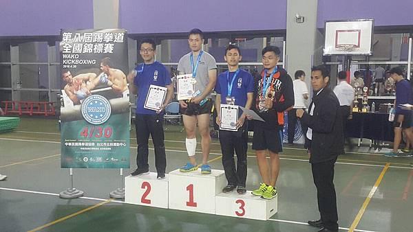 2016 第八屆全國踢拳錦標賽