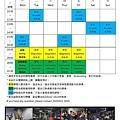 中山拳館課表2016年7月 8月