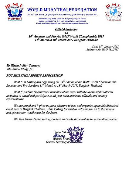 Chinese Taipei Official Invitation WMF Championship 2017.jpg