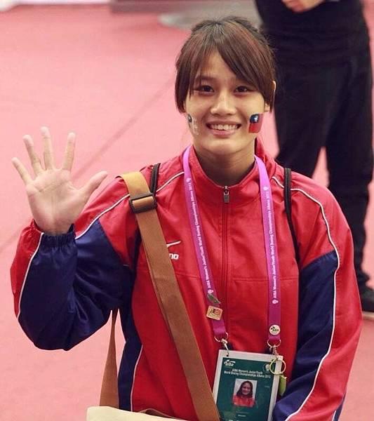 2013年世界青少年拳擊錦標賽