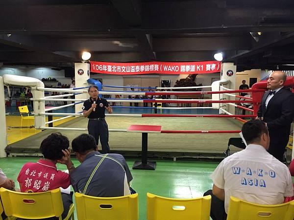 中華民國拳擊發展協會郭枝來理事長致詞