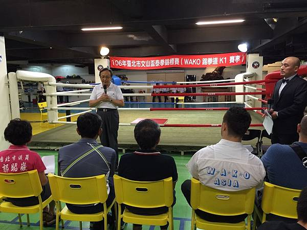 台北市文山區體育會鄢健民總幹事致詞