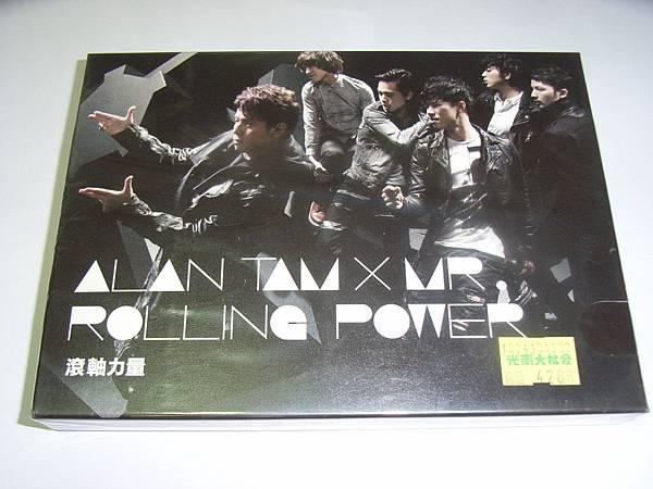Rolling Power(1).jpg