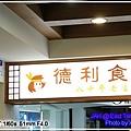 IMG_1623.jpg