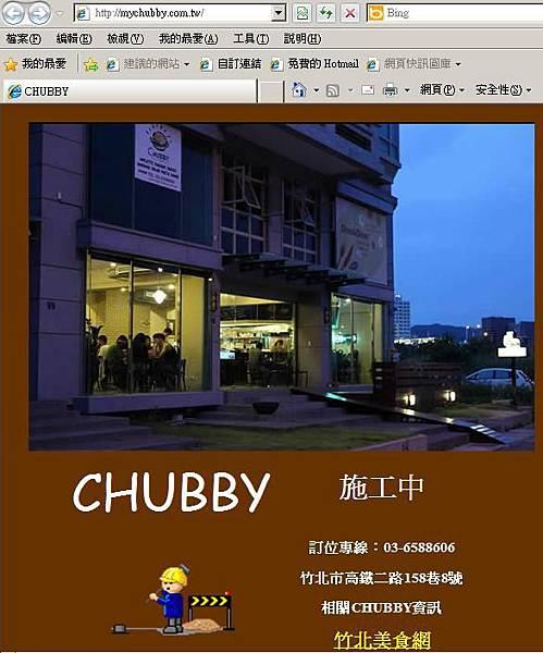 Chubby_Steal_Pic.JPG
