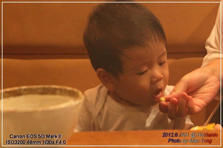 IMG_2085.jpg