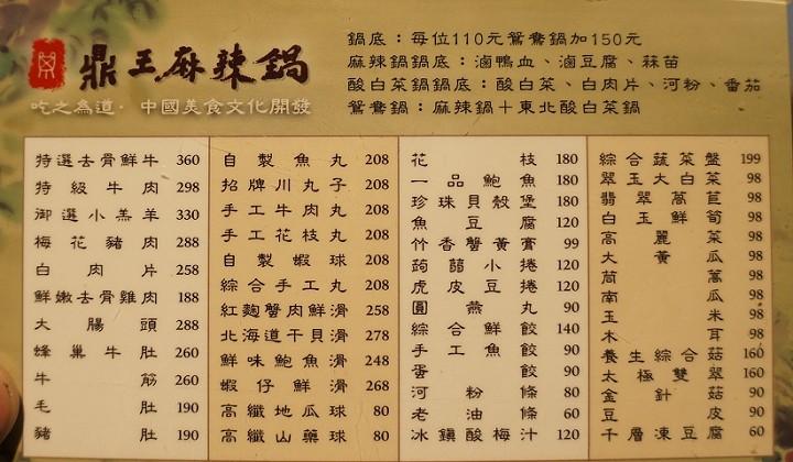 DSC02509Cut