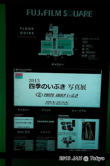 L1004672.jpg