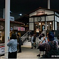 L1019277.jpg