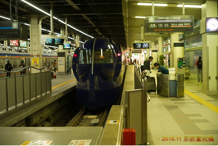 SD-L1017833.jpg