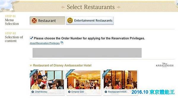 DisneyPackage03.jpg