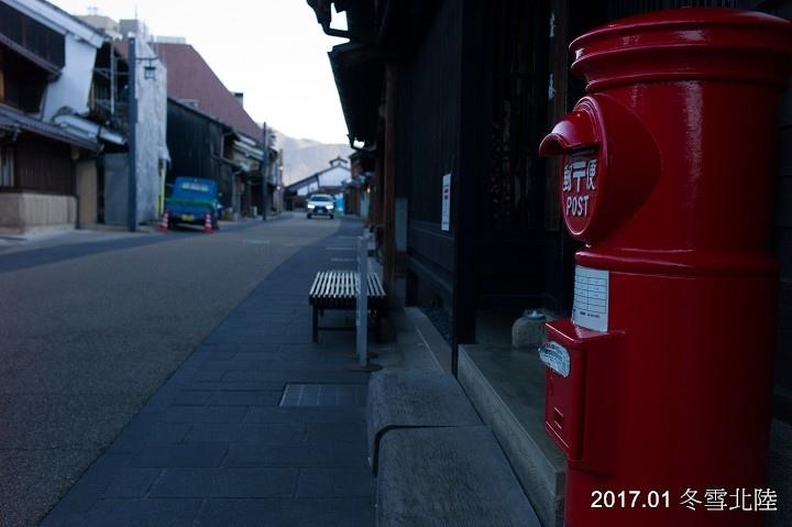 L1023108.jpg