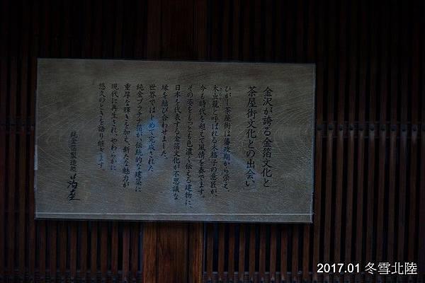 L1023571.jpg