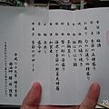 DSC_0029_2.jpg