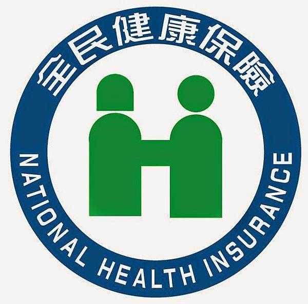 National_Health_Insurance_Taiwan