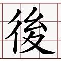 歇後語_cr.jpg