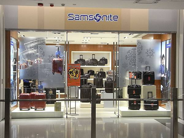 1280px-HK_TST_K11_mall_42_shop_Samsonite_leather_bags.JPG