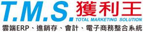 TMS獲利王logo.jpg