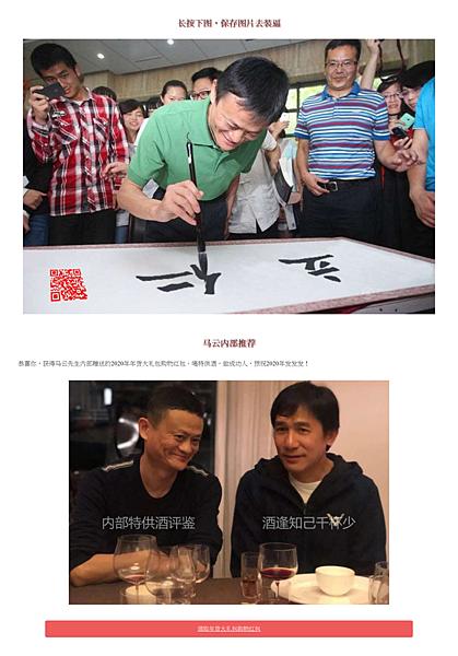 screencapture-zhaomu-shop-item-tizi-default-aspx-2020-01-22-18_01_15.png