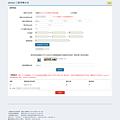 screencapture-emask-taiwan-gov-tw-msk-main-jsp-2020-04-11-18_07_59-1.png