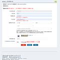 screencapture-emask-taiwan-gov-tw-msk-main-jsp-2020-04-09-10_01_52-1.png
