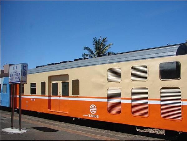 火車....