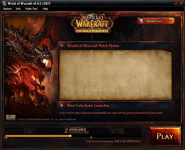 20100901更新畫面更新.jpg
