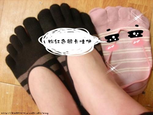 夏天五指襪 (3).JPG