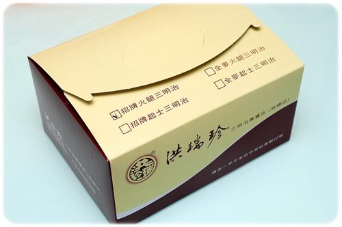 洪瑞珍三明治 (4).jpg