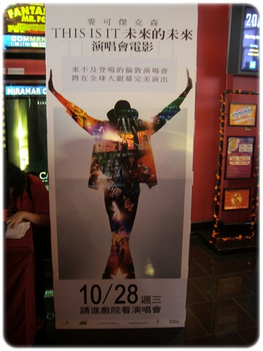 MJ大型看板