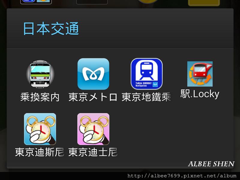 Screenshot_2014-10-08-23-44-06.jpg