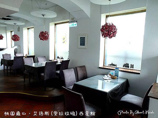 桃園龜山.艾洛斯(里拉玫瑰)西食館
