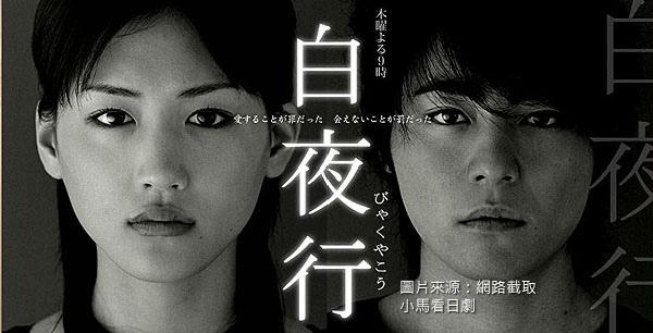 綾瀨遙-03