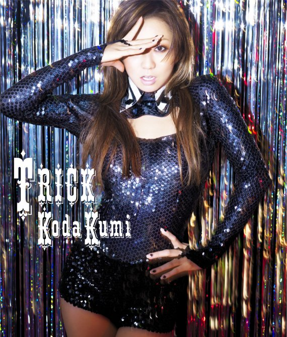 news_large_koda_kumi-JK-CD.jpg
