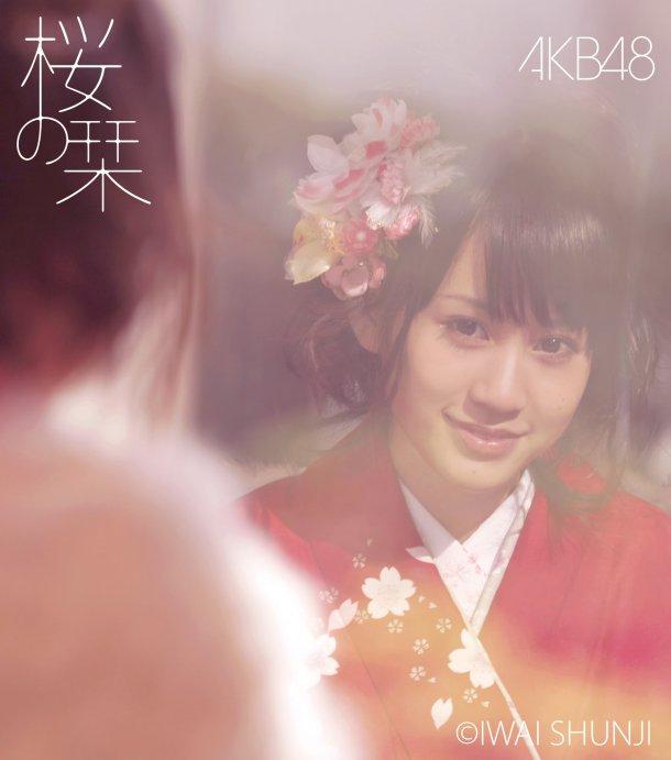 Image result for 桜の 栞 akb48