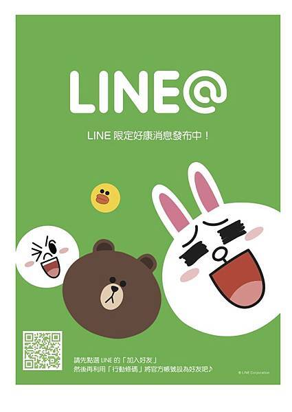 line qr2