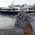 照例也要拍船票