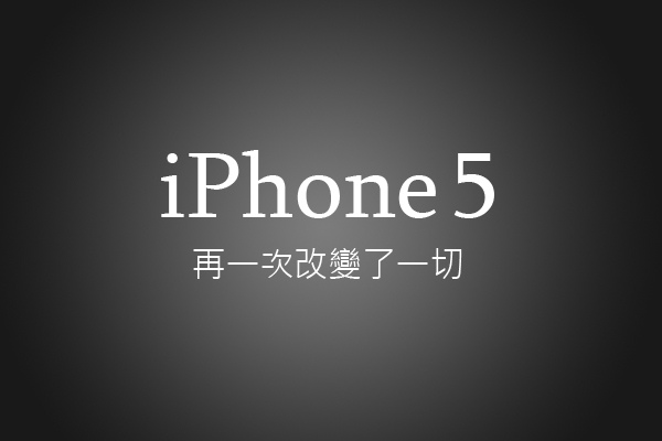 iphone5logo.jpg