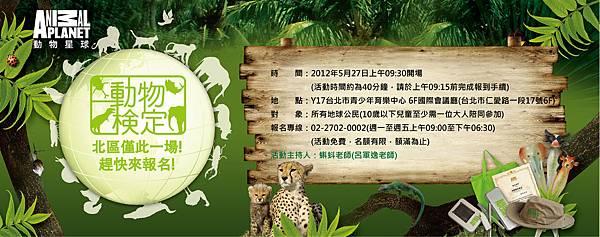 0527EDM-iaact0502-3-大(橫式)