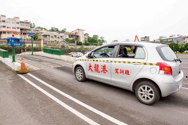 南港內湖學開車汽車駕照駕訓班推薦 好環境