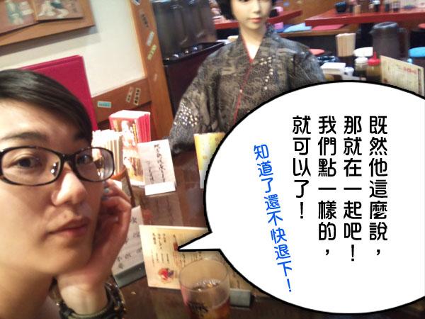 DSC_0109_s.jpg
