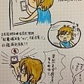 IMG_4078_s