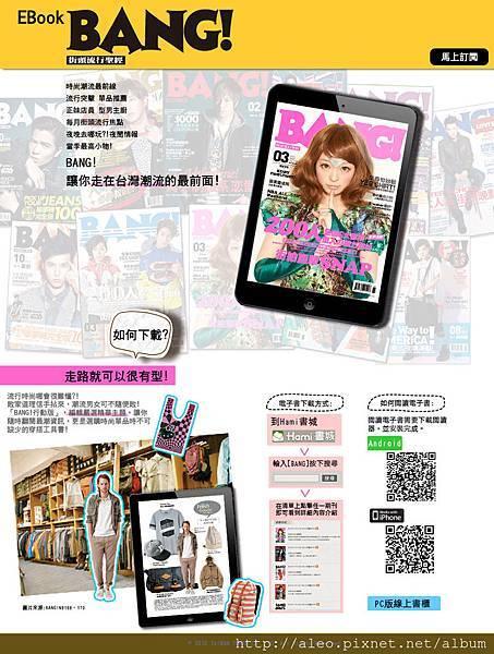 bang_ebook.jpg