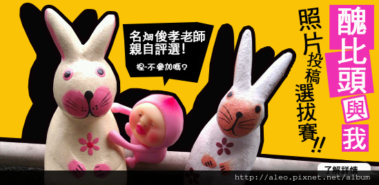 kobito_banner.jpg