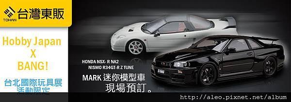 MARK_fb.jpg