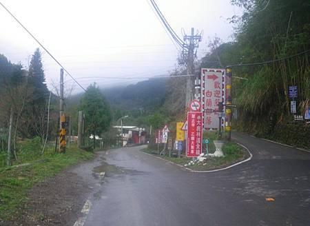 無緣的大鹿林道.jpg