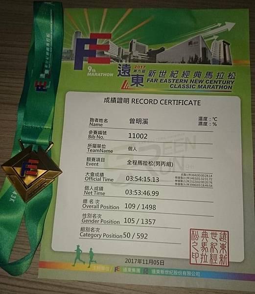 20171105_Record.JPG