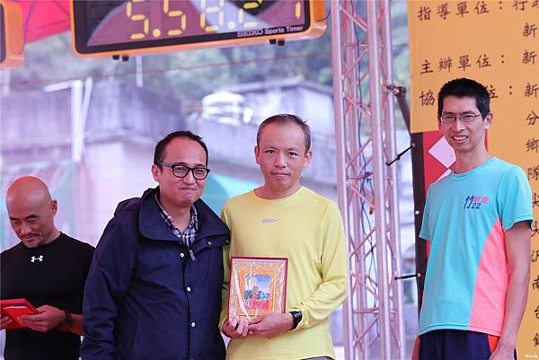 36.Award.jpg
