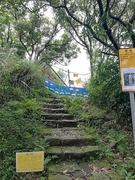 14.往竹篙山步道.jpg